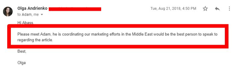 هذا هو رد مدير التسويق في SEMrush