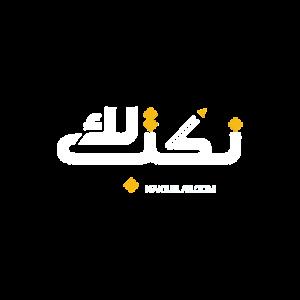 naktublak logo