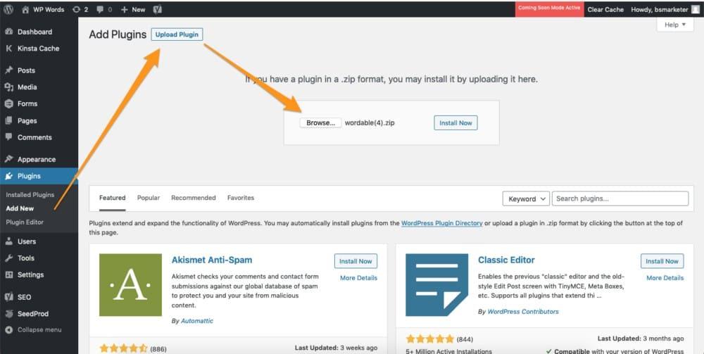 كيفية استخدام Wordable: